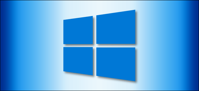 Windows 13 Rumours