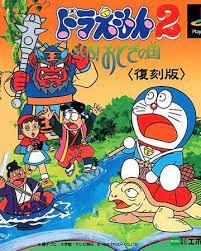 Doraemon 2 . SOS! Otogi no Kuni